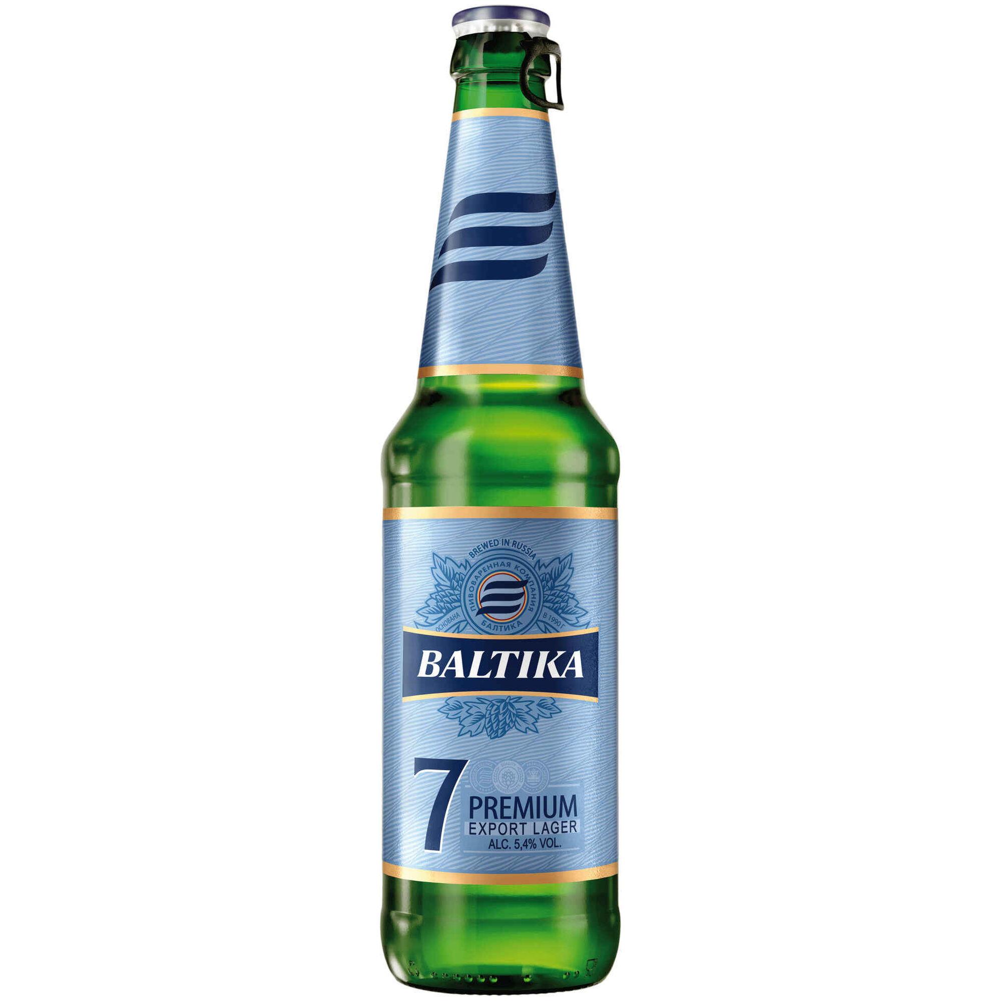 Cerveja com Álcool nº7 Premium